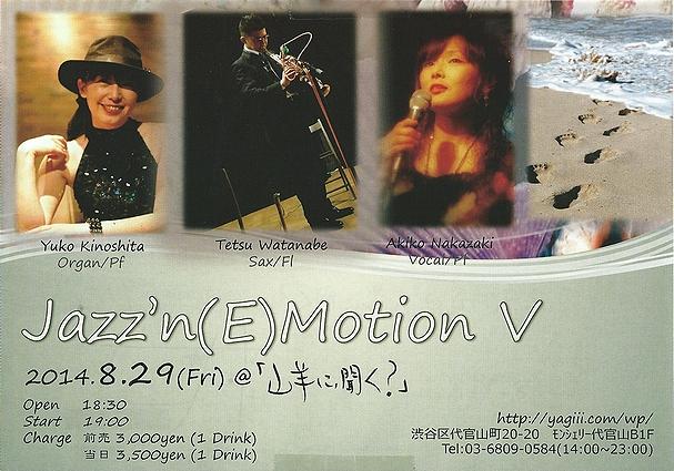Jazz'n代官山.jpg