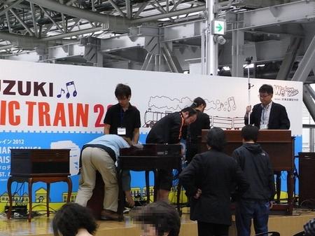 12'10.14 suzuki時空の広場 008.JPG